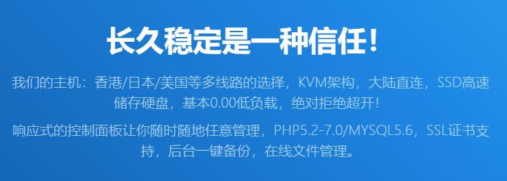 亿库主机提供免费空间300M申请