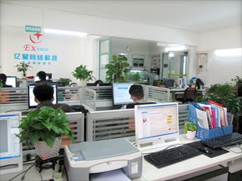 桂林电脑培训-桂林亿星电脑培训网